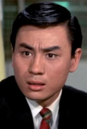 Chung Wah isLu Da