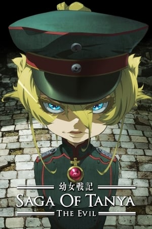 VER Saga of Tanya the Evil (2017) Online Gratis HD
