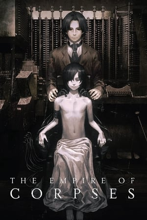 The Empire of Corpses-Yoshimasa Hosoya