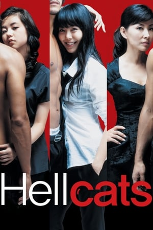 Hellcats 2008 Full Movie Subtitle Indonesia