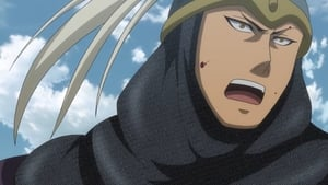 The Heroic Legend of Arslan: 1×23