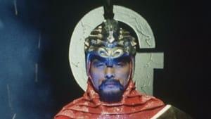 Kamen Rider Season 2 :Episode 13  Terrifying Commandant: Doktor G!