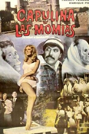 Capulina contra las momias (El terror de Guanajuato)