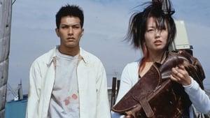 Japanese movie from 1999: Ley Lines