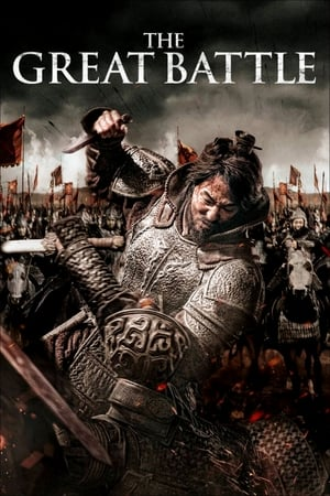The Great Battle (2018) Subtitle Indonesia