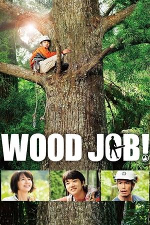 Wood Job!: Kamusari nânâ Nichijô