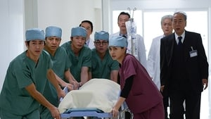 Doctor-X: Surgeon Michiko Daimon: Season 5 Episode 10