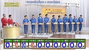 Downtown no Gaki no Tsukai ya Arahende!! Season 24 :Episode 18  #1103 - Good Kid Contest