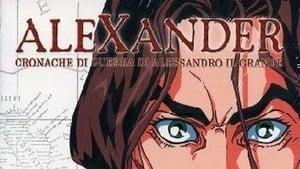 Alexander Senki Episódio 5