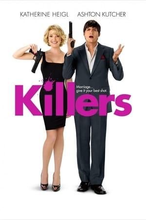 ქილერები Killers
