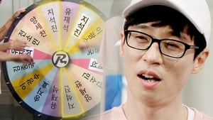 Running Man Season 1 : Half-and-Half Tour (1) - Half-and-Half Race