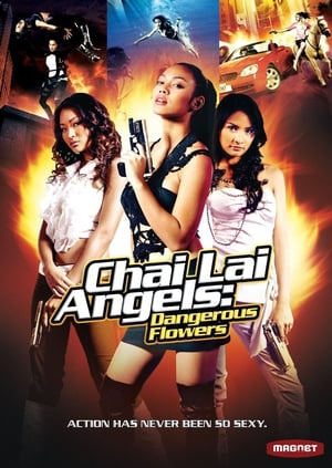Dangerous Flowers (2006)