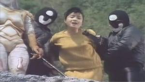 Kido Keiji Jiban: 1×17