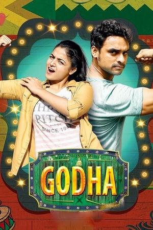 Godha Trailer