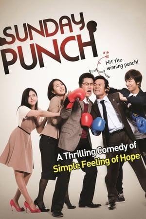 Sunday Punch (2011)