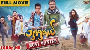 GujjuBhai: Most Wanted (2018)