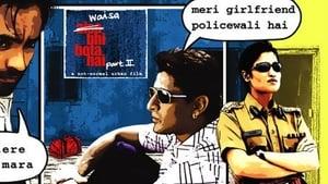 Hindi movie from 2003: Waisa Bhi Hota Hai: Part II