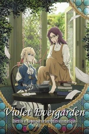Film Violet Evergarden : Eternité et la poupée de souvenirs automatiques  (Violet Evergarden Gaiden : Eien to Jidou Shuki Ningyou) streaming VF gratuit complet