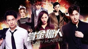 Bounty Hunters – Shang jin lie ren