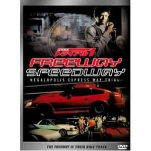 Freeway Speedway Trailer