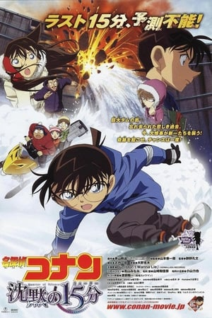 Play Detective Conan: Quarter of Silence