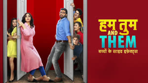 Hum Tum and Them