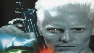 Project Shadowchaser IV (1996)
