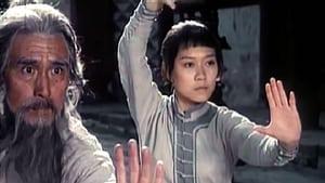 Legyőzhetetlen Wu Dang