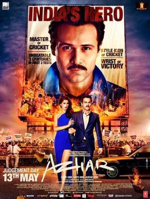 Azhar-Azwaad Movie Database