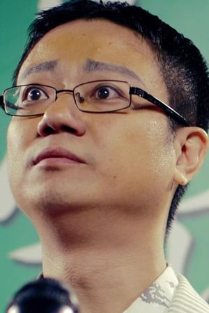 Cheng Man-Fai isHung'