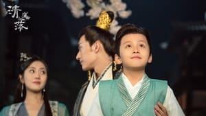 Nonton Qing Luo Season 3 Episode 16 Sub Indo Drama China