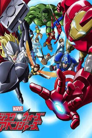 Image Marvel Disk Wars: The Avengers