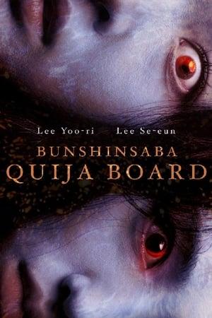 Watch Bunshinsaba: Ouija Board Online