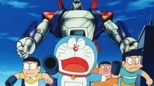 Doraemon: Nobita and the Steel Troops (1986)