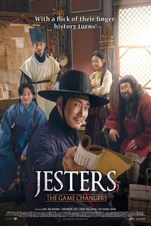 Jesters: The Game Changers (2019) Subtitle Indonesia