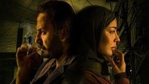 مشاهدة مسلسل 2020 مترجم أون لاين بجودة عالية