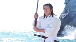 Musashi (2019)