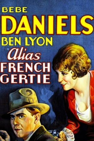 Image Alias French Gertie