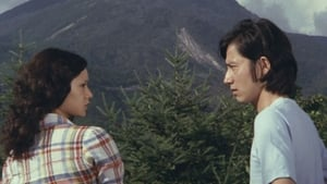 Japanese movie from 1973: The Heart