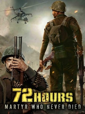 72 Hours: Martyr Who Never Died