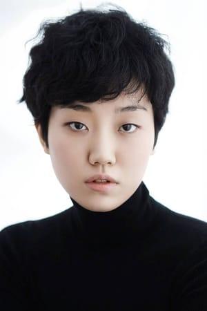 Lee Joo-young is