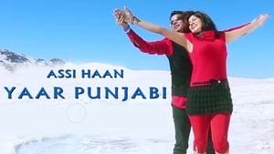 Yaaran De Yaar Punjabi – Assi Haan Yaar Punjabi