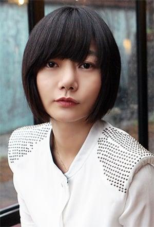 Bae Doona isSe-hyeon