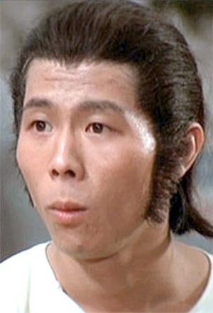Hsiao Ho isPhan Man-Lung