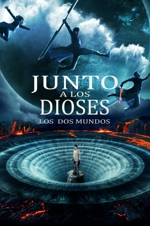 Along with the Gods: Los dos mundos (2017)