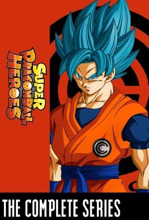 Image Super Dragon Ball Heroes