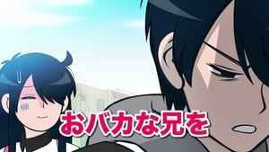 Ani ni Tsukeru Kusuri wa Nai! (Anime)