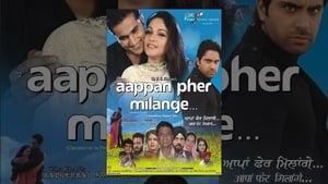 Aappan Pher Milange (2012) Punjabi Movie 720p