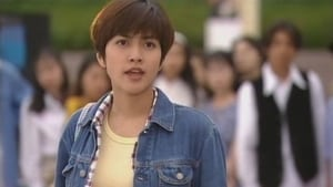 Japanese movie from 1995: Boys Over Flowers