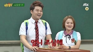 Kim Shin-young, Jun Hyun-moo